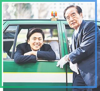 タクシー運転手として働くイメージ